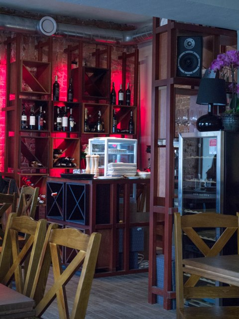 Pausa Włoska Czerwony Bar