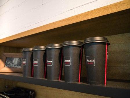 Aroma espresso Bar Kubki